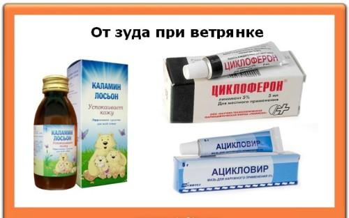 vetryanka3