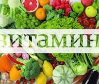 Как сохранить витамины при приготовлении пищи