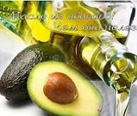 Масло авокадо: свойства и применение для лица, волос и тела