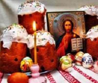 Пасха: что за праздник, история, традиции, как отмечают, что приготовить, дата