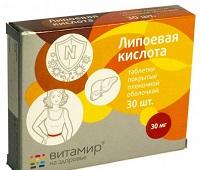 Липоевая кислота для похудения: для чего нужна, применение, дозировка, вред, побочные эффекты