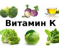 Витамин К: в каких продуктах содержится, для чего нужен, норма в день, применение