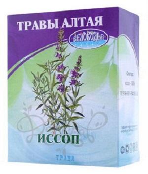трава иссоп аптечная упаковка